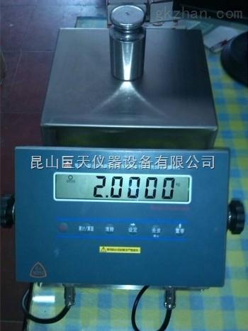 6公斤防爆电子秤