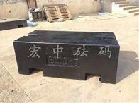 M1-2T吉林2吨的配重铁块厂家,10吨钢包砝码生产厂家