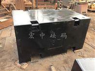 M1-5T西昌市5000公斤钢板砝码(5T钢包砝码多少钱个)