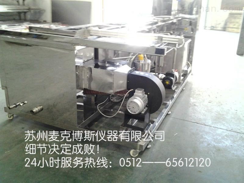 常熟橡塑模具超声波清洗机
