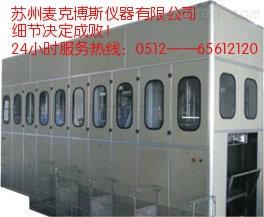 嘉兴橡塑模具超声波清洗机