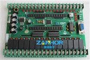 兼容三菱PLC工控板 FX2N 30mr在线监控