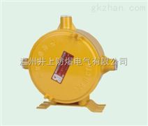SBD-YQL镇流器防爆电子镇流器防爆电感镇流器价格