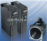 成都步进电机-四川驱动器维修销售130BYG350D-3ND2283