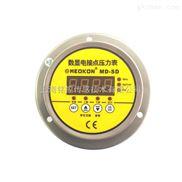 MD-S925Z轴向数显电接点压力表