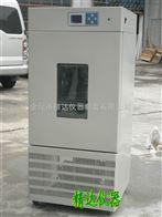 MJ-150F-Ⅰ智能霉菌培养箱价格