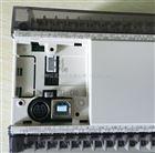优控PLC 20MR-001
