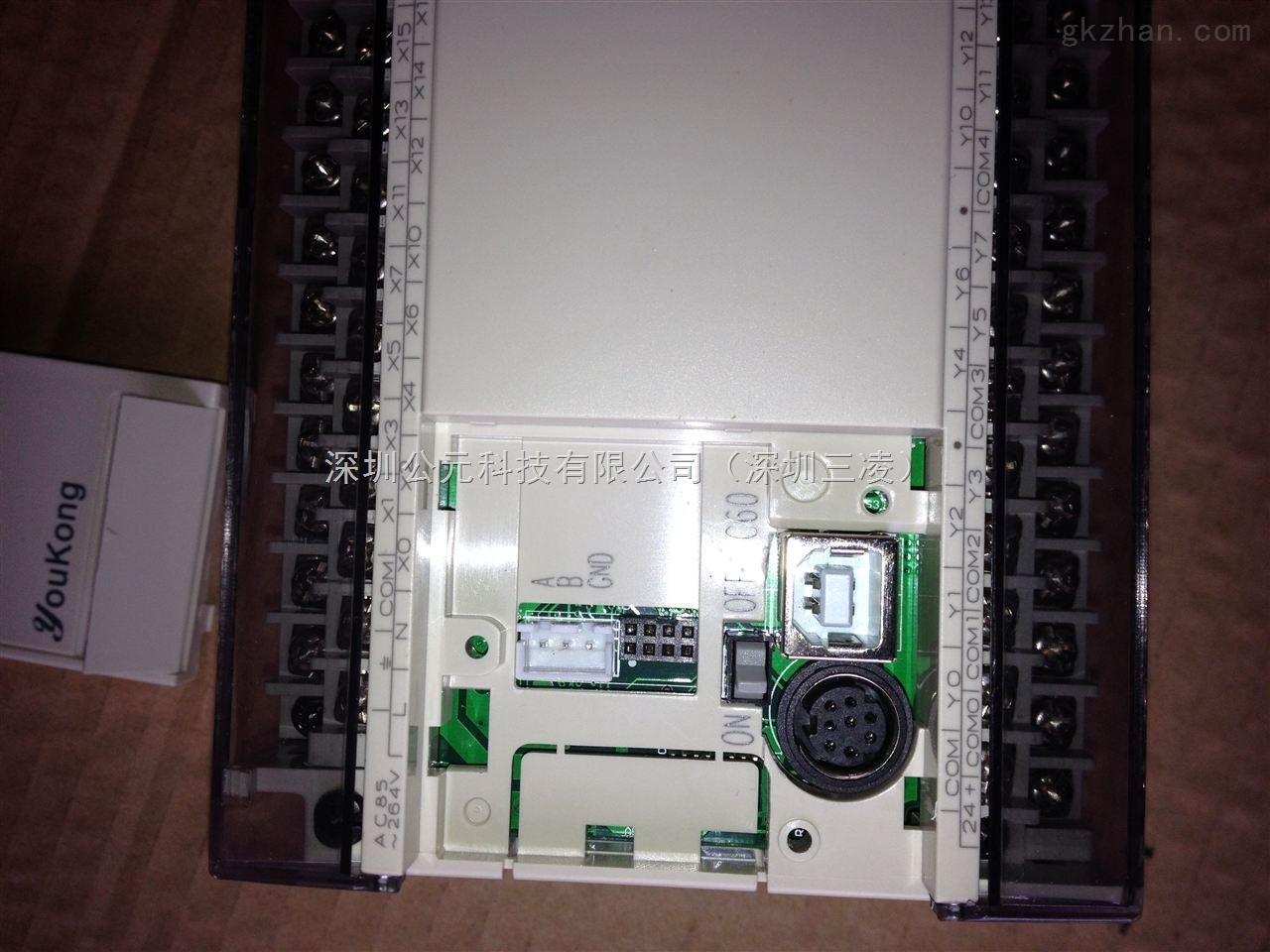 优控C-20MT PLC控制器