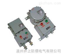 天津BQD53防爆电磁起动器