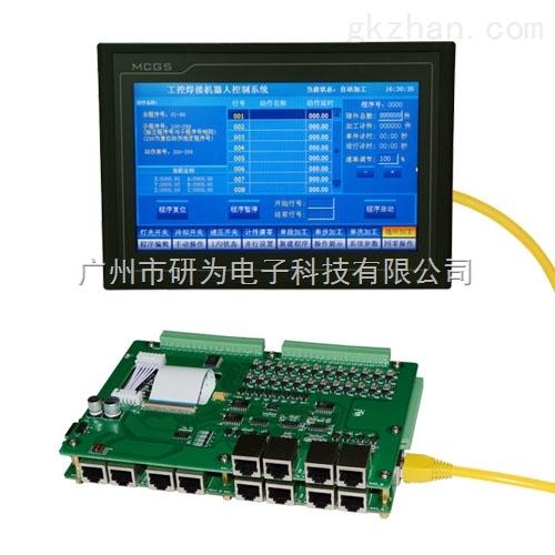 4�S 以太�W 分�w式控制器