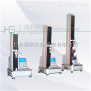 供应数显式电子拉力试验机2000N- 5000N