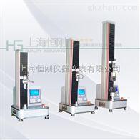 2000公斤材料金属塑料纸张拉力测量仪厂家