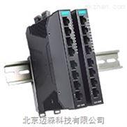 Moxa SDS-3008-moxa智能网管型工业交换机