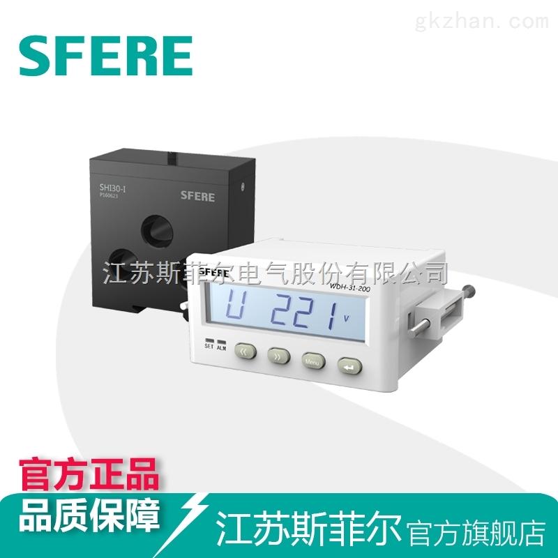 电动机保护控制器智能装置