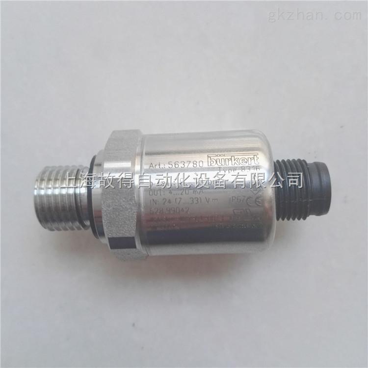 宝德8316压力计V burkert8316压力测量仪