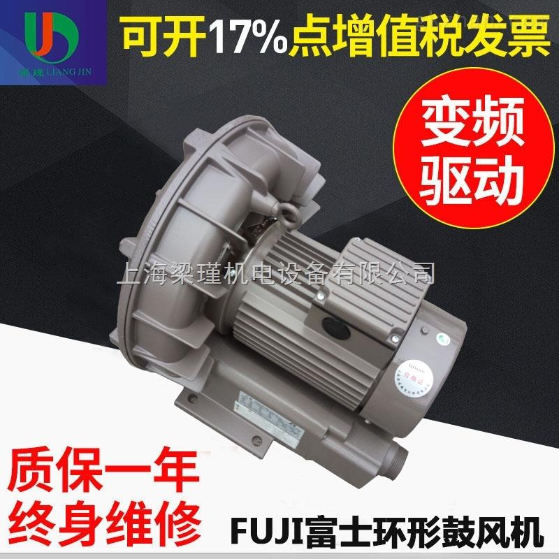 工厂直销3.3KW富士VFZ701A-4Z鼓风机(宽频电压)价格