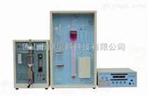 广东精准碳硫高速分析仪器