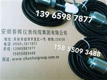 CH/XZ-T208J。XTD206A6-CH