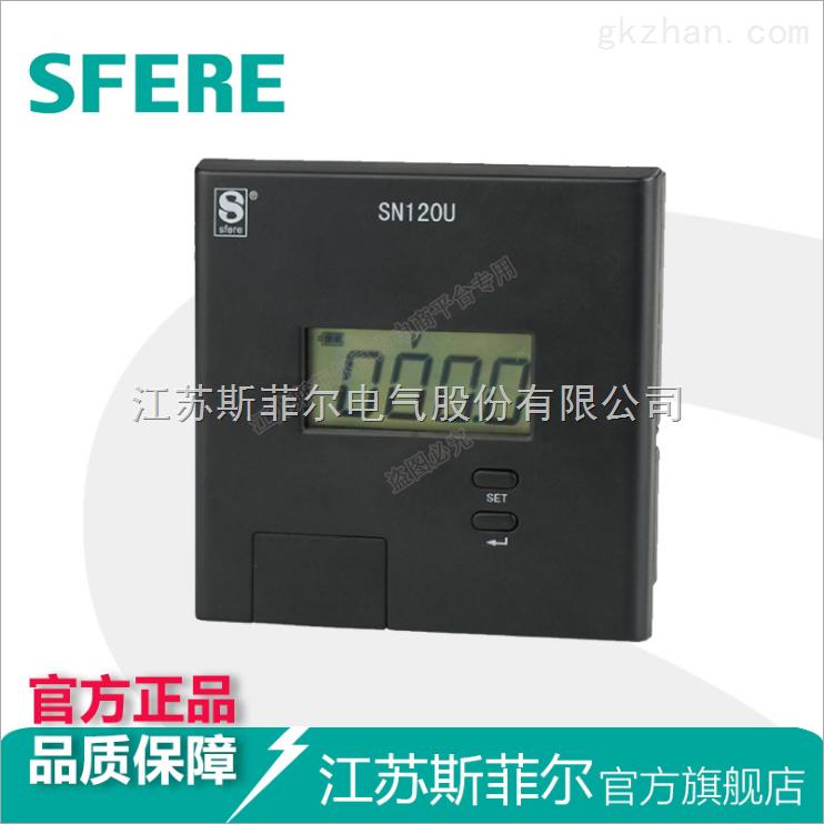 SN120U单相数显电压表
