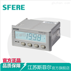 智能LCD带通讯、开关量数显直流单相电流表