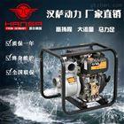 新疆3寸柴油机水泵价格
