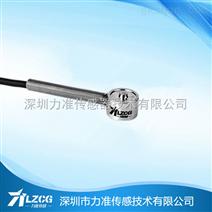 重庆市轮辐荷重传感器,好品牌-力准传感器