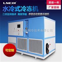 中型单流体低温冷冻机厂家直销