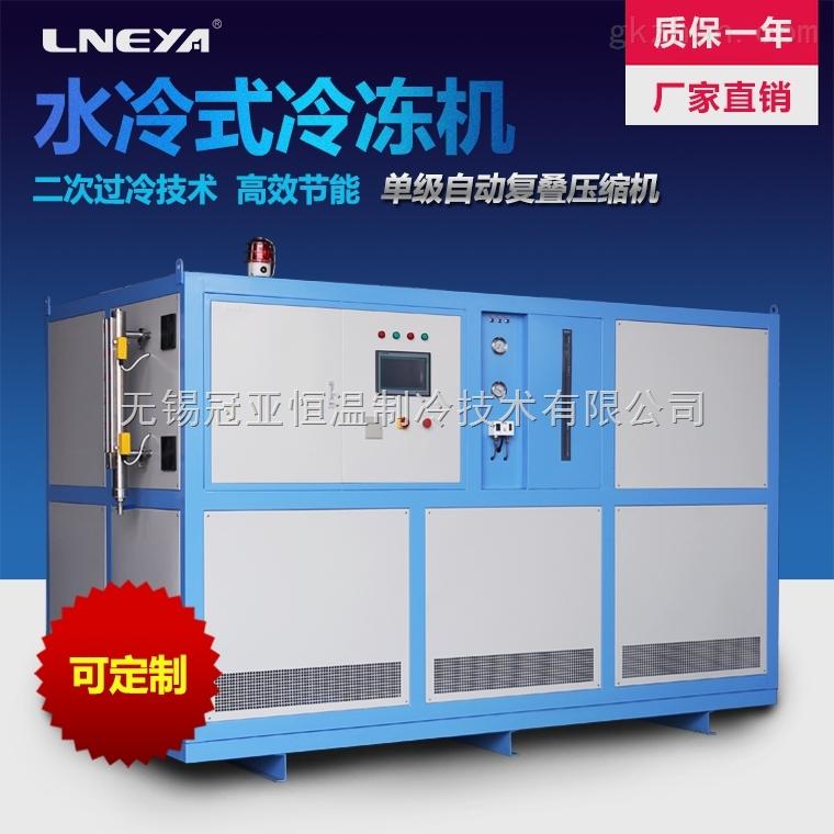 溴化反应实验室专用低温冷冻冰箱全国维保