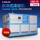 轴承冷冻工艺低温冷冻柜工业专用包售后