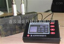 北京市裂缝综合测试仪ZBL-F800智博联内置锂电池