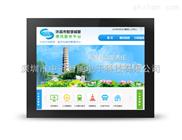 CCS150M01-15寸嵌入式工业红外电阻触控显示器电容触摸屏液晶智能显示器4:3正屏