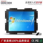 CCS190M01-19寸嵌入式工业红外电阻触控显示器电容触摸屏液晶智能显示器4:3正屏