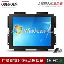 19寸嵌入式工业红外电阻触控显示器电容触摸屏液晶智能显示器4:3正屏