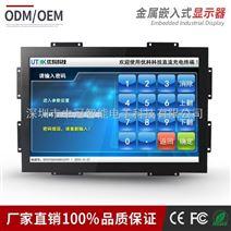 21.5寸嵌入式工业红外电阻触控显示器电容触摸屏液晶智能显示器16:9宽屏