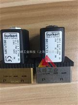 宝德6013burkert 00137534德国电磁阀