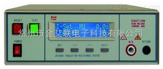 JK7200A绝缘电阻仪器