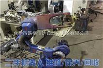 汽车涂装机器人汽车喷漆机器人自动涂装设备