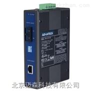 EKI-2541SI-工业级百兆单模光电转换器