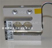 1000N/100KG拉压力传感器