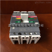 ABB塑壳断路器T1C160