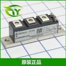 TT92N08KOF大功率可控硅 进口原装 现货直销 一级代理