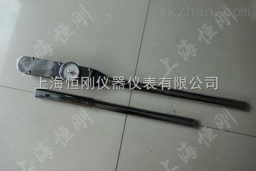 检测外架扣件紧固用的表盘扭力扳手10-50N.m