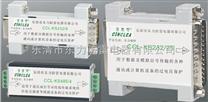 乐清信号防雷器CCL-KS控制信号防雷器