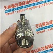 IFM电容式传感器 KD5044