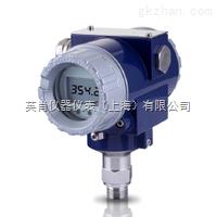 OPT-880激光氧分析仪