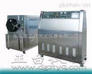 UV紫外老化试验机/UV紫外光耐候箱