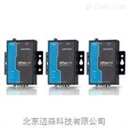 moxa智能串口联网服务器以太网交换机