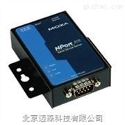 NPort 5150moxa智能串口联网设备服务器