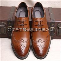 牛仔商标激光切割机质量有保证 皮鞋鞋面激光雕花打孔机