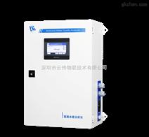 深圳云传物联-AMT-PA100污水处理在线式高精度氨氮监测仪